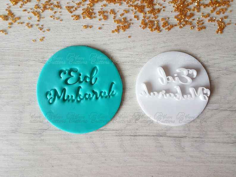 Eid Mubarak Embosser Stamp Style 2 Cookie Biscuit Pottery Stamp Fondant Cutter Clay Cutter Happy Cutters